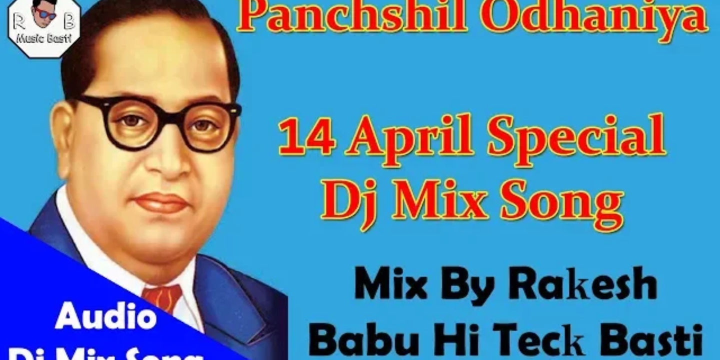 Panchshil Odhaniya 14 April Special ( Dr. B.R. Ambedkar ) Dj Mix Song Mix By Rakesh Babu Hi Teck Basti Call Me 8738023389