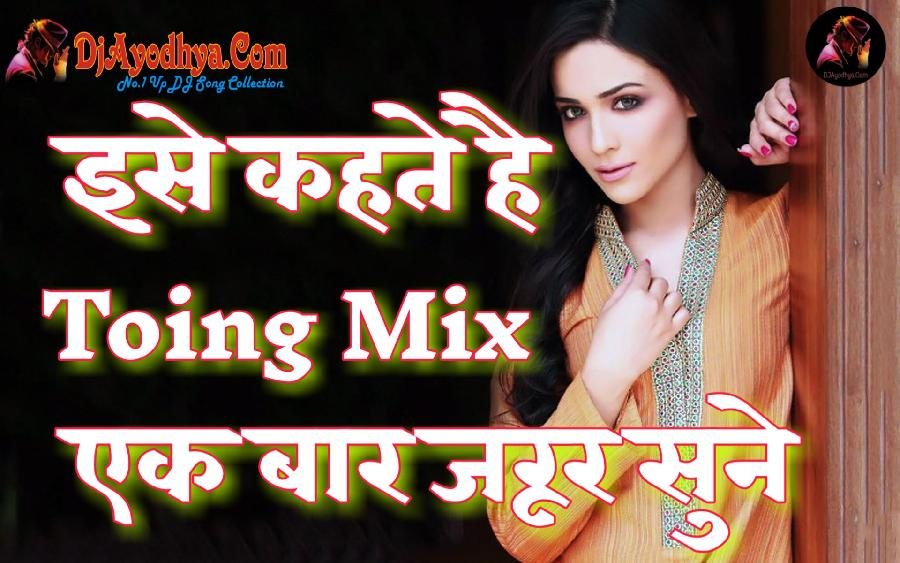 Jugni Jugni (Full Tabahi Mix Gana) Currently Bess Line Mix Dangerous 11k Voltage Mix Sintu Babu Hi-Teck Vikramjot Bazar BaSti✓