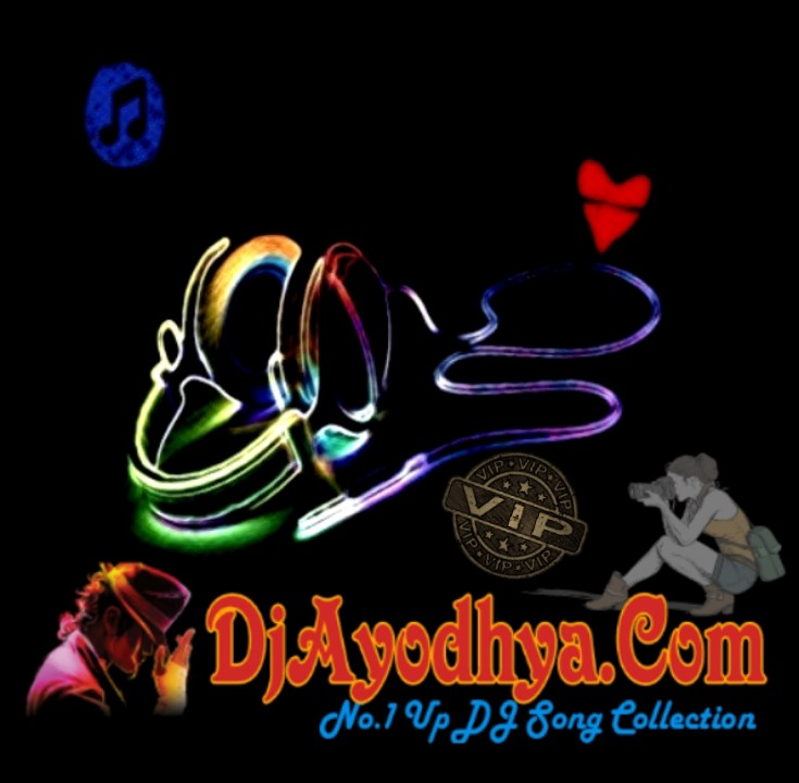 Saki Saki Re ( MS  power JBL kick ) Super Hard bass JBL Kick Mix Dj SuNiL babu MRj